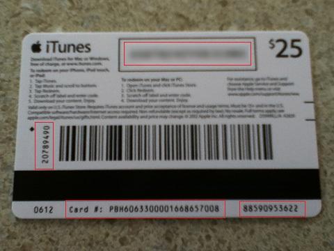 خرید گیفت کارت اپل